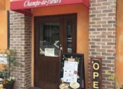 レストラン Champs・de・Fleurs