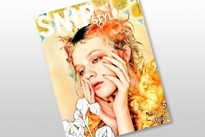 「SNIP STYLE」5月号に志木南口店の山下 彩さんが掲載されました/美容室ブロッサム