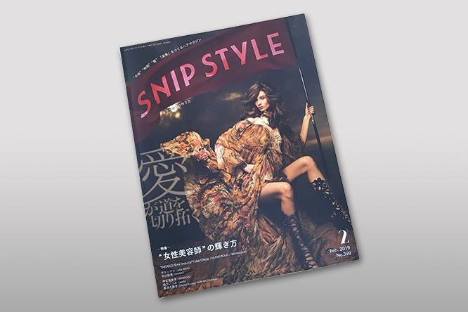 「SNIP STYLE」2019年2月号に山下 彩さんが掲載されました/美容室ブロッサム