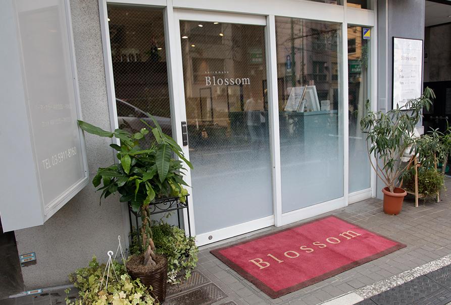 Blossom 大塚店