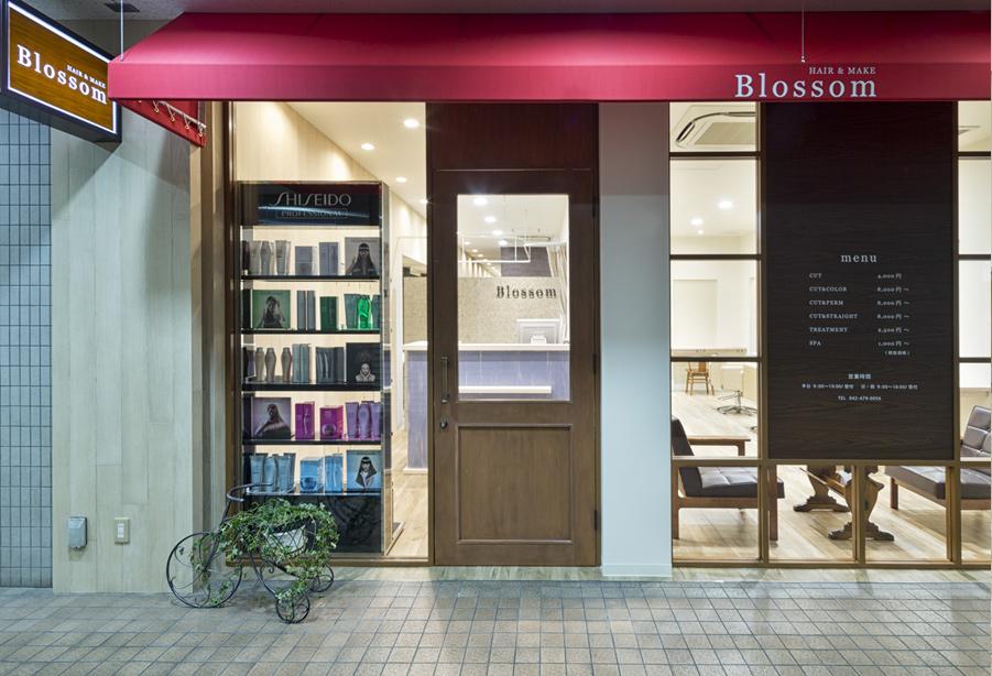 Blossom 東久留米店