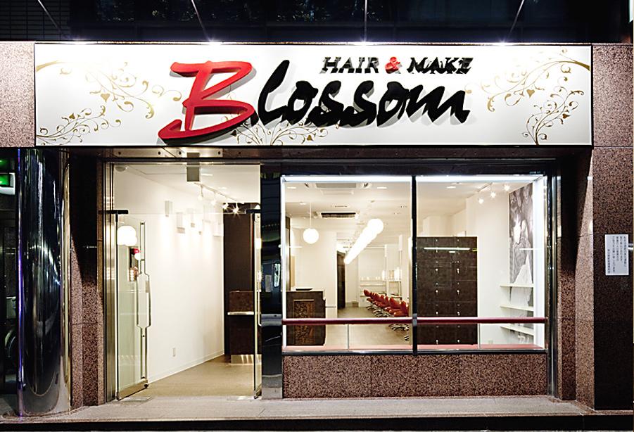 Blossom 東中野店