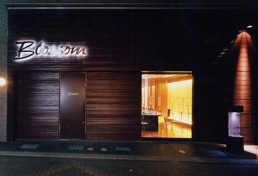 Blossom 北浦和店