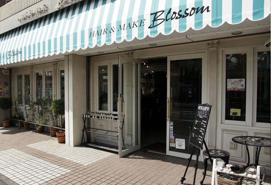 Blossom 若葉店