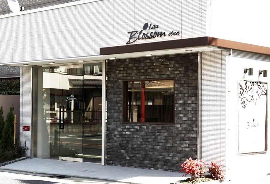 Lau Blossom elua川越店