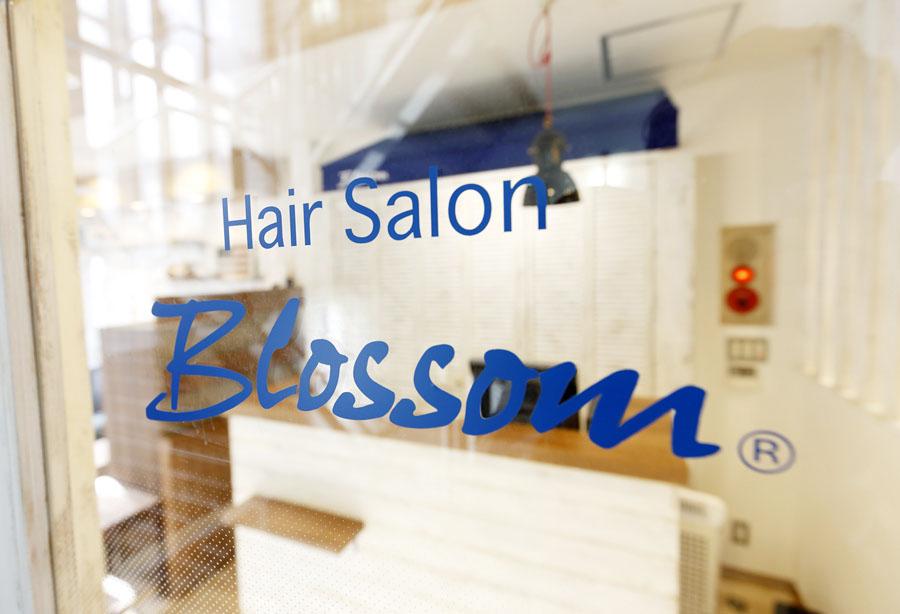 Blossom 大宮東口店