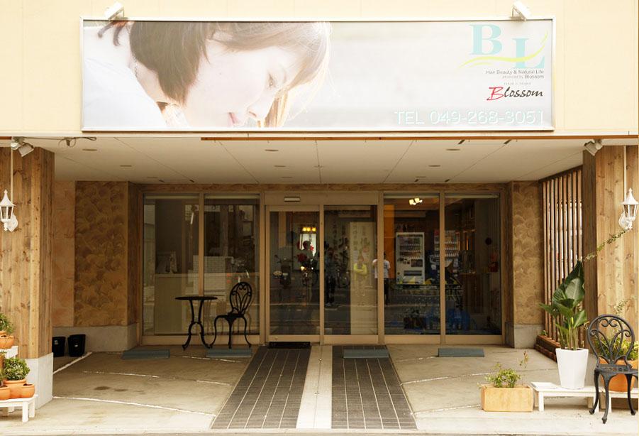 BL 鶴瀬西口店