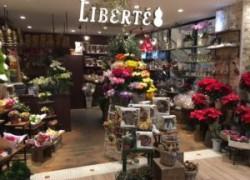 素敵なお花がいっぱい『レ ミル フォ イユ ドゥ リベルテ』
