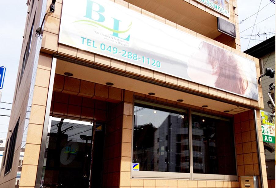 BL 坂戸店