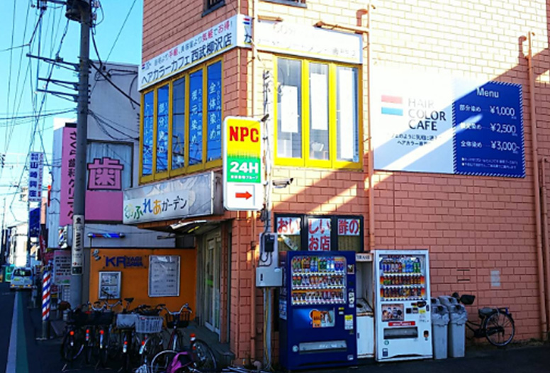 HAIR COLOR CAFE 西武柳沢店