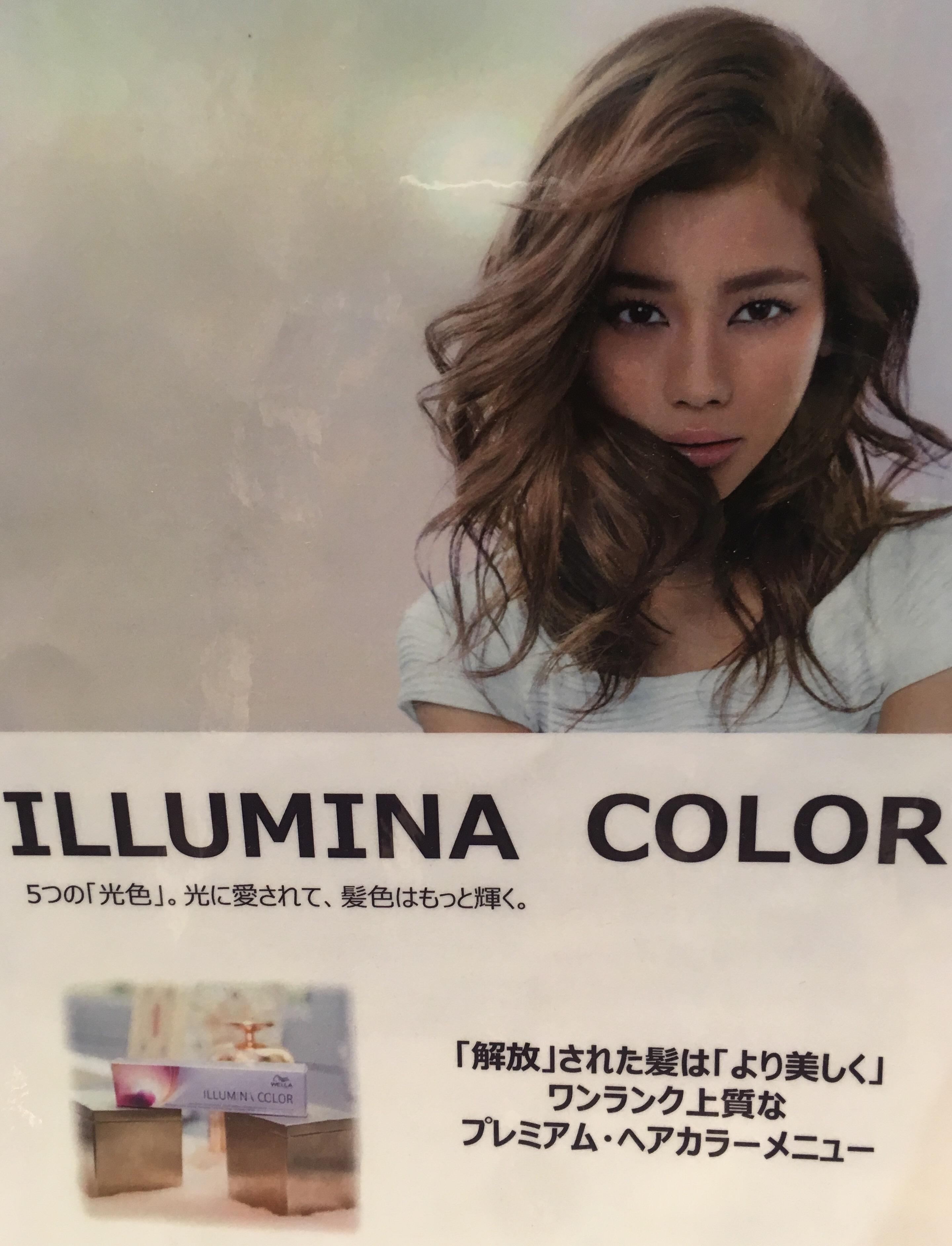 美容室のカラーと市販のカラーの違い